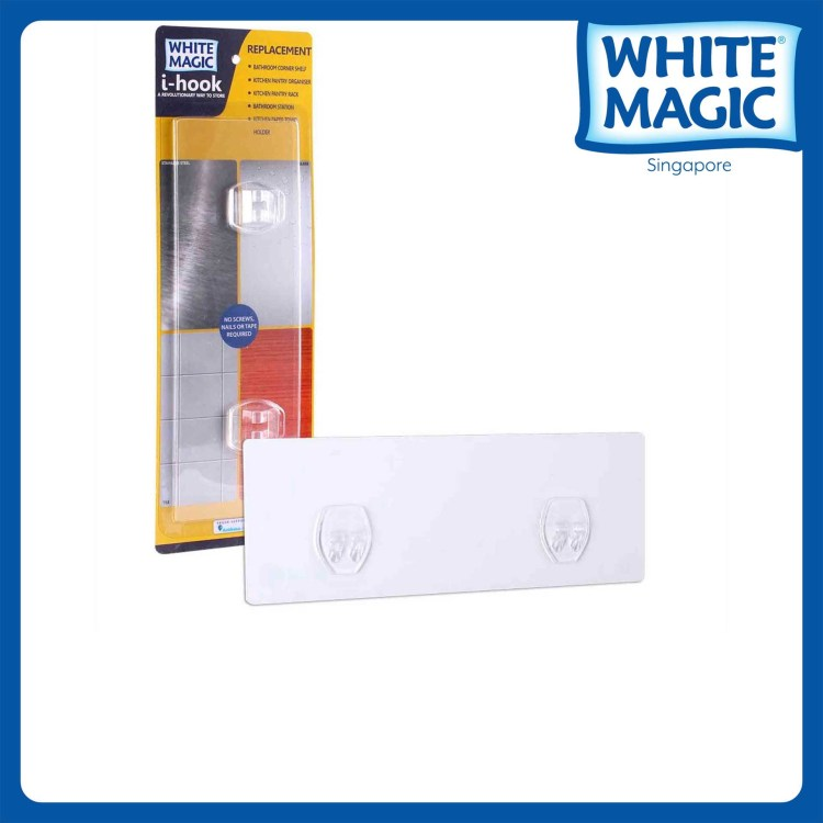 White Magic I Hook Replacement Pad Compatible With Our I Hook Series Lazada Singapore