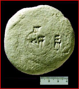 Babylonian pi