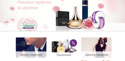 Онлайн магазин fragrances.bg