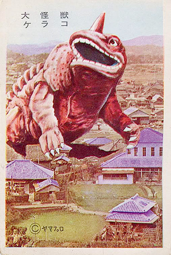 Japanese Movie Monsters IMAGE COLLECTION Lazer Horse