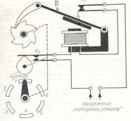 TUM-p4-x640 (Copiar)