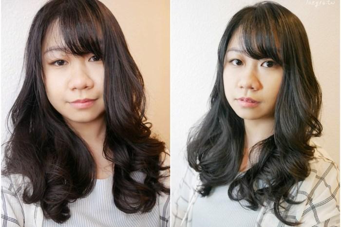 高雄燙髮推薦。2019韓系燙髮必推仙氣風鈴捲-重啟沙龍Ray(中長髮燙髮造型)
