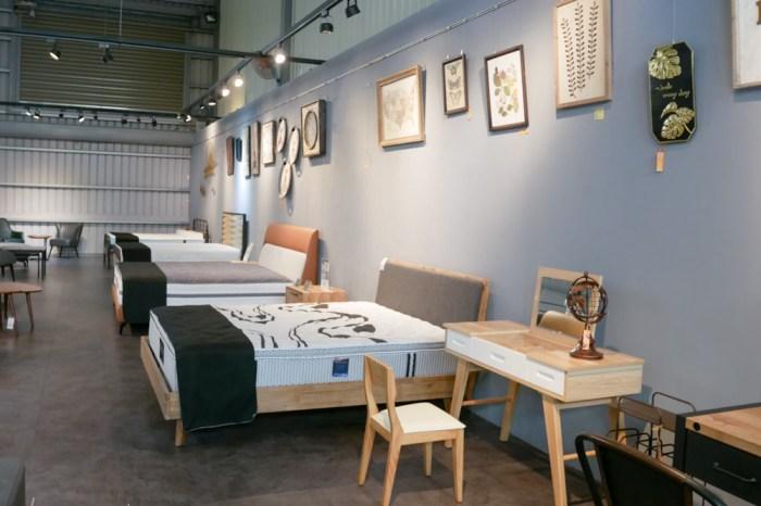 高雄大寮床墊 | 酷鳥窩獨立筒好眠床墊、北歐風家具,多樣家具一次購足!
