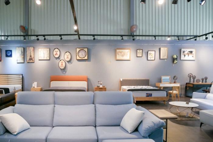 高雄沙發推薦 | 大寮酷鳥窩客製化沙發,舒適坐感讓人不想離開~