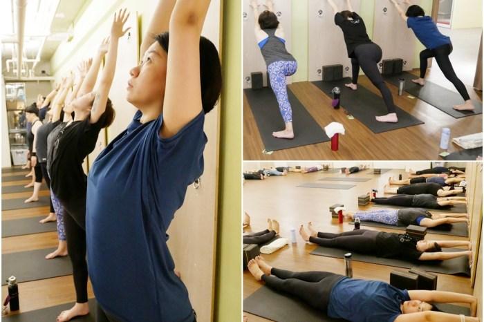 瑜珈分享   持續練習艾揚格瑜珈,學習和自己的身體對話(高雄瑜悅運動)
