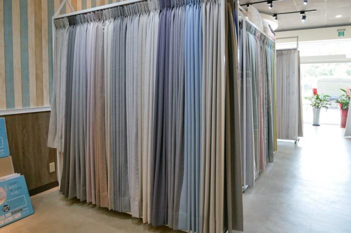 台南窗簾   美簾工坊-多樣化款式,客製化窗簾施工訂製推薦