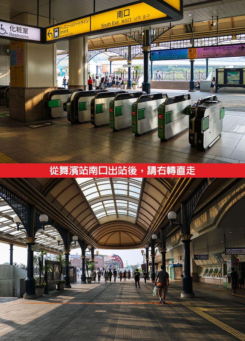 【2020最新版】東京迪士尼交通攻略─從東京市區,機場,橫濱到東京迪士尼&JR京葉線,高速巴士,迪士尼 ...