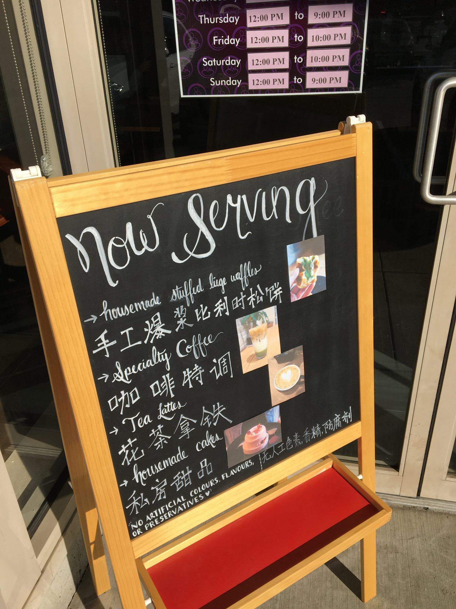 There Are 2 Coffee Shops In Union Square, Zen Stone