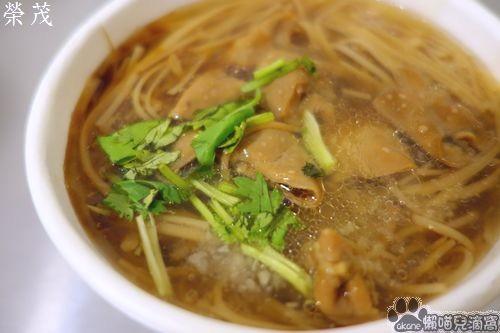 榮茂魯肉飯