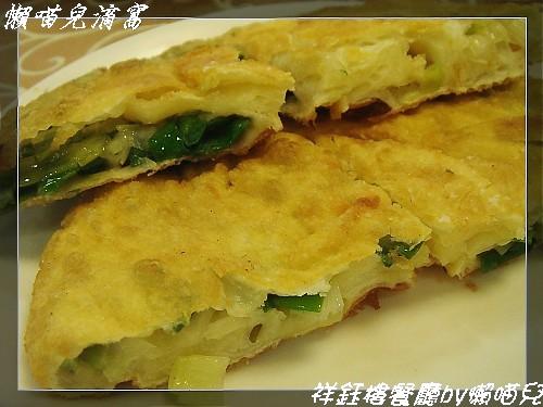 祥鈺樓餐廳