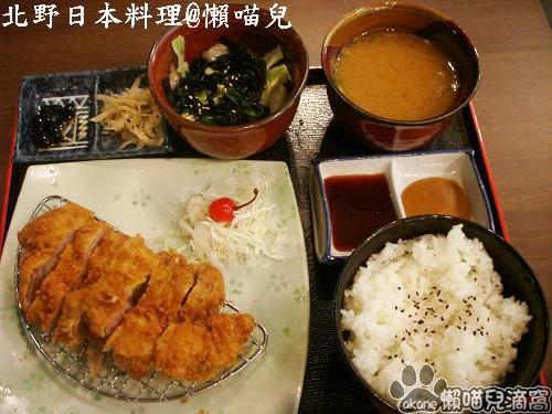 北野日本料理