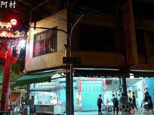 阿村鵝肉店