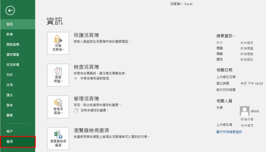 QR CODE製作教學【用 Excel 做出 QR CODE】 - lazyorangelife