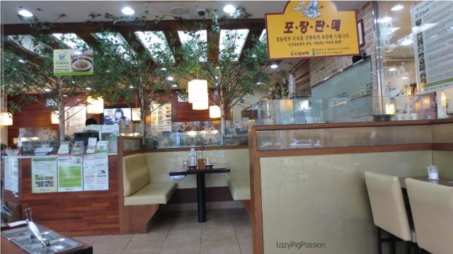 Inside Sinseon Seolnontang