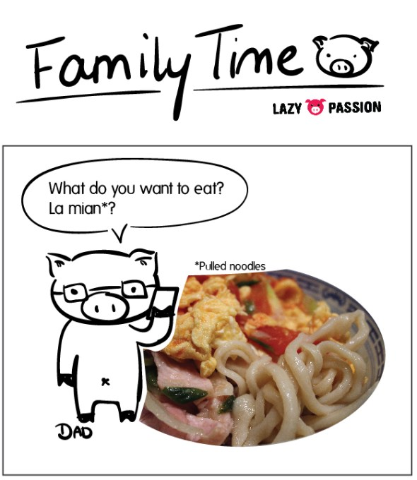 family time-lazypigpassion
