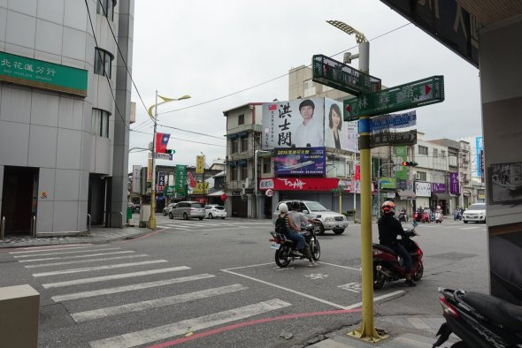 Streets of Hualien