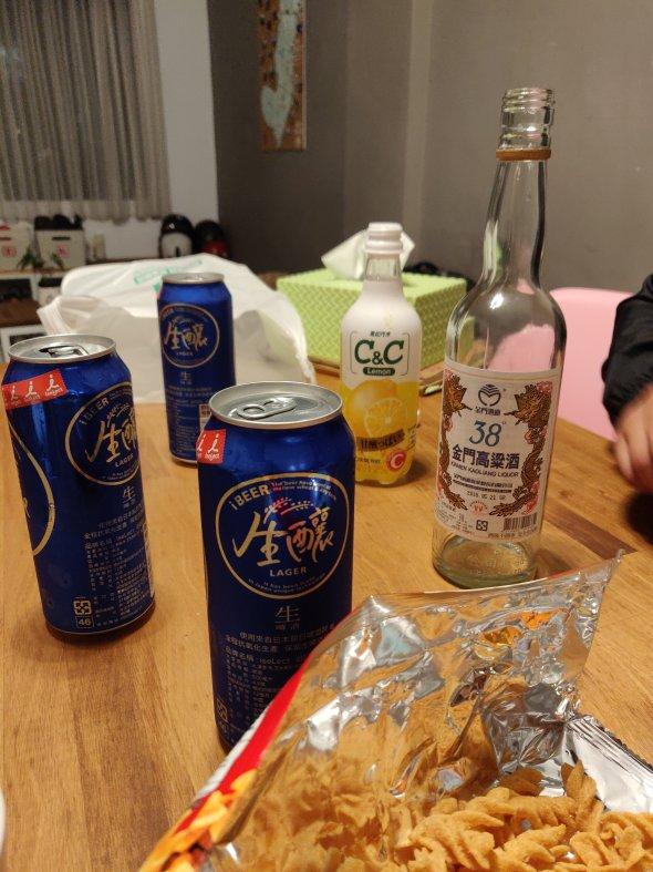 Taiwanese alcohol
