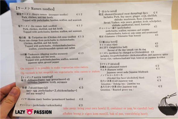 Ramen Nikkou Delft menu 2019