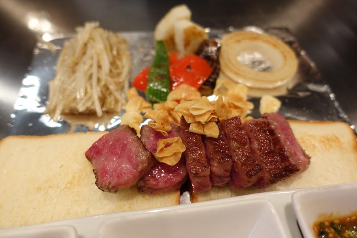Japan day 10: Kobe beef