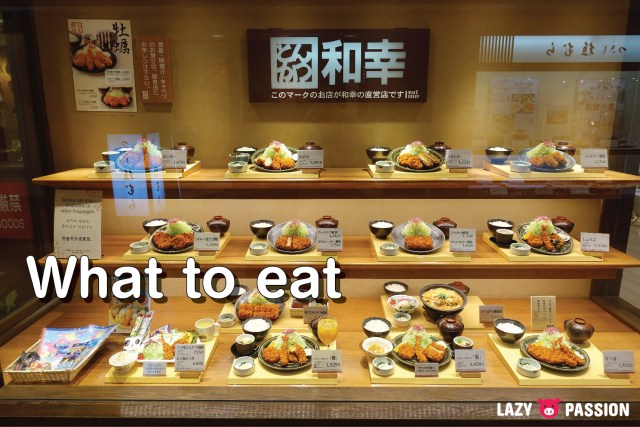 Japan Tips eating