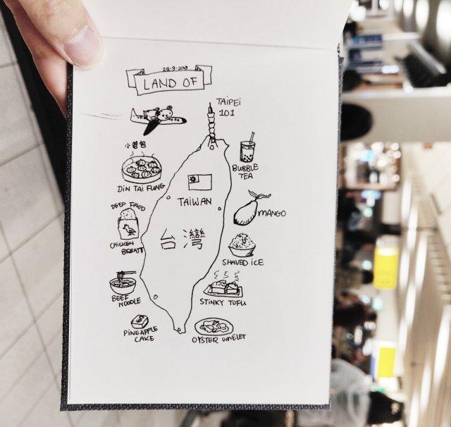Taiwan food trip