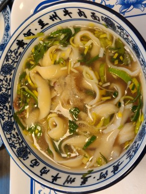 Lanzhou beef noodle soup