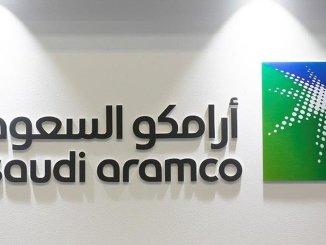 """""""أرامكو"""" تتجه للاستحواذ على حصة بقطاع الاستثمارات الصناعية في السعودية"""