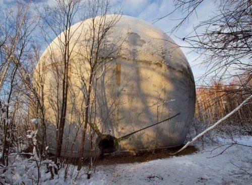 Мистический шар под Дубной