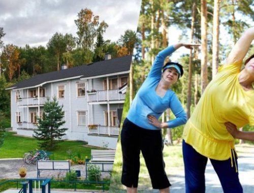 Денежная компенсация пенсионеру за санаторно-курортное лечение
