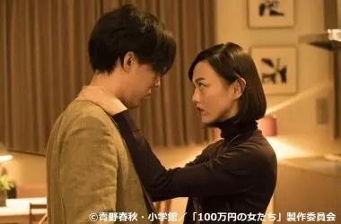 百萬日元的女人們劇情介紹(1-0全集)_電視劇_電視貓