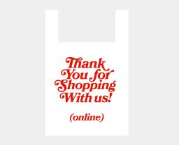 Merci d'avoir acheté en ligne