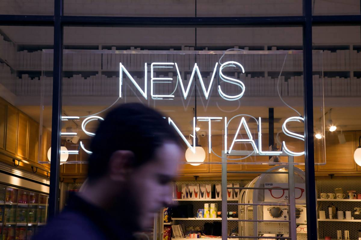"""devanture de magasin """"news essentials"""""""