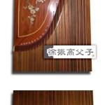 紅木貝雕古箏 (款八)HKD $18000
