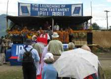 Papua New Guinea | Ipili New Testament (2008)
