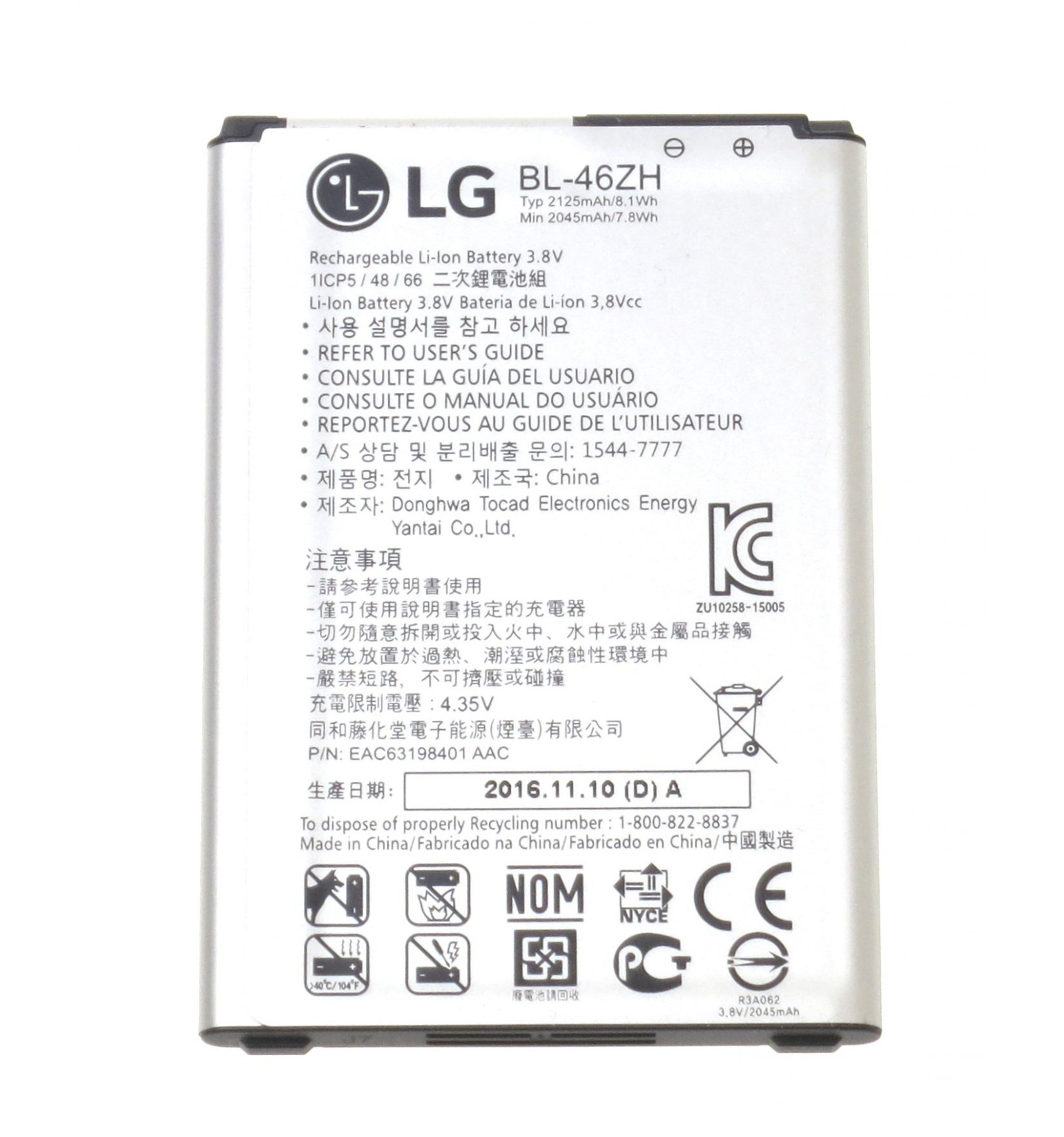 Battery BL-46ZH original for LG K8 K350N EAC63198401