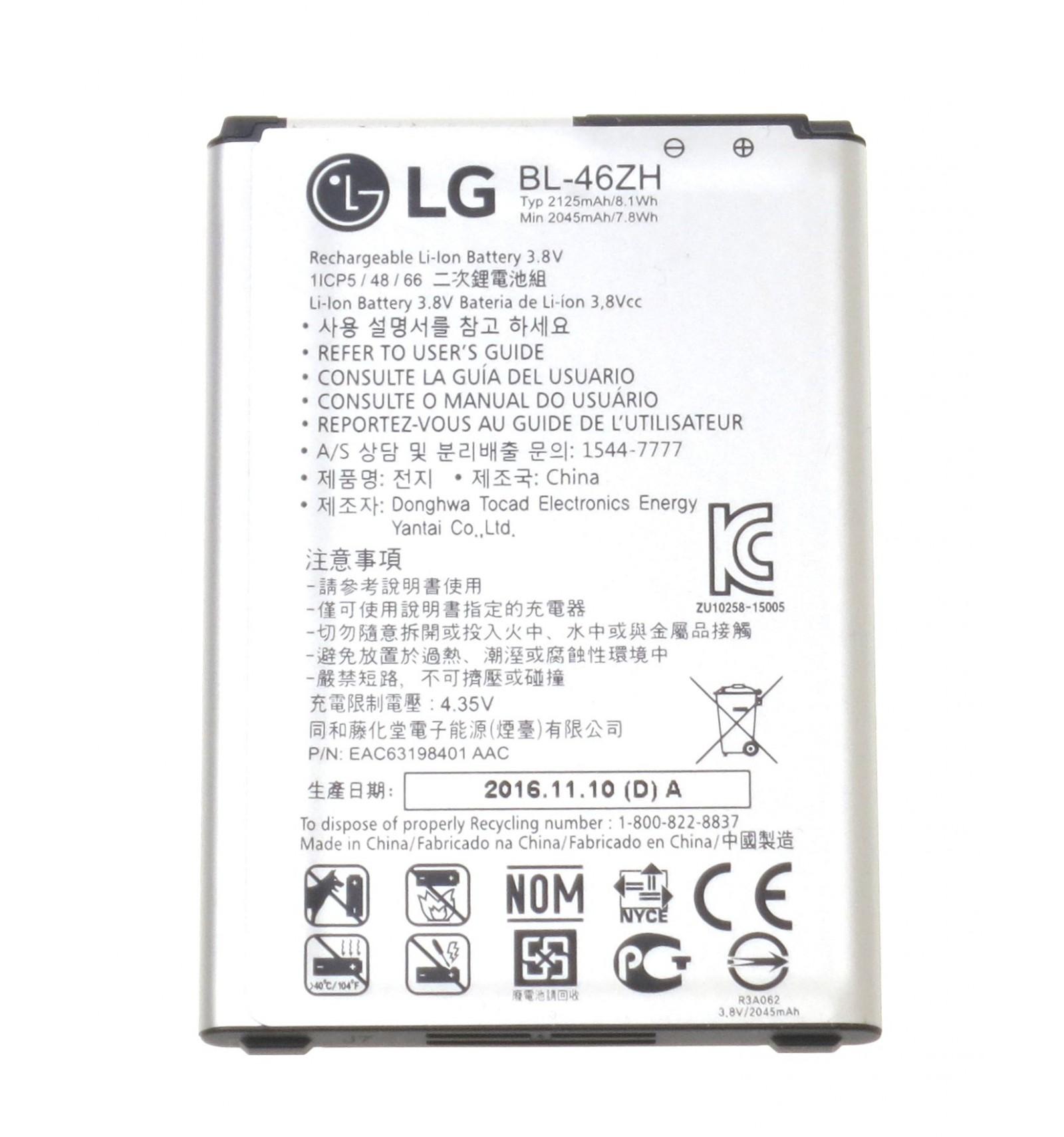 Battery BL-46ZH original for LG K8 K350N EAC63198401