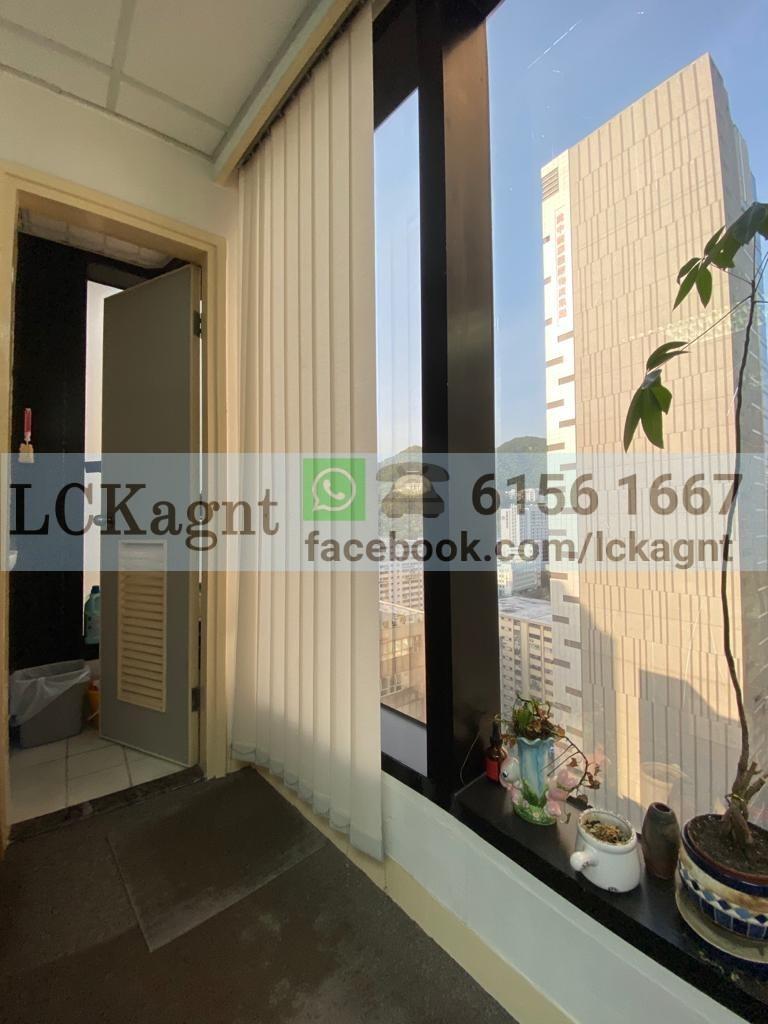華匯廣場~624呎, $14500(全包) – 荔枝角工商物業代理(LCKagnt)
