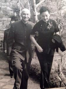 蔣公與蔣宋美齡