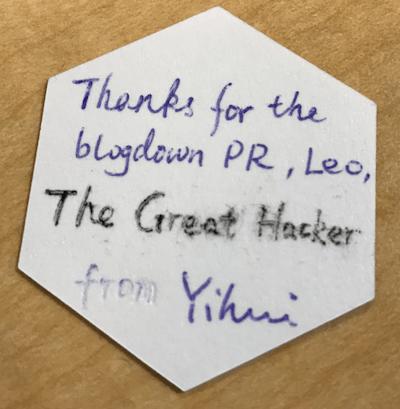 great hacker signed sticker