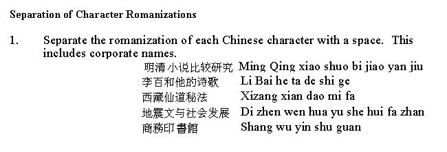 New Chinese Romanization Guidelines