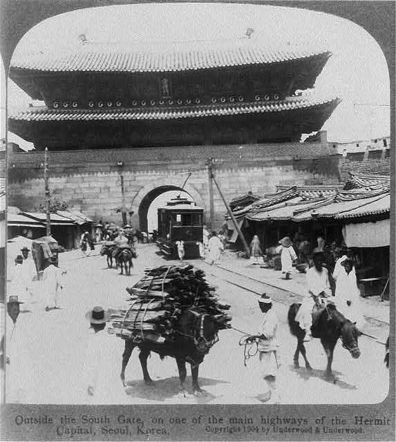 Outside the South Gate, on one of the main highways of the Hermit Capitol, Seoul, Korea