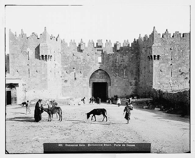 Jerusalem (El-Kouds). Damascus Gate