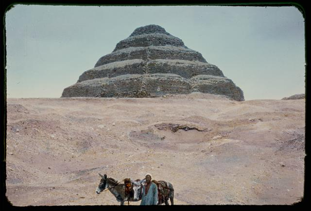 Egypt. Pyramids. The Step Pyramid at Sakkara