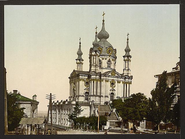 [St. Andre's Church, Kiev, Russia, (i.e., Ukraine)]