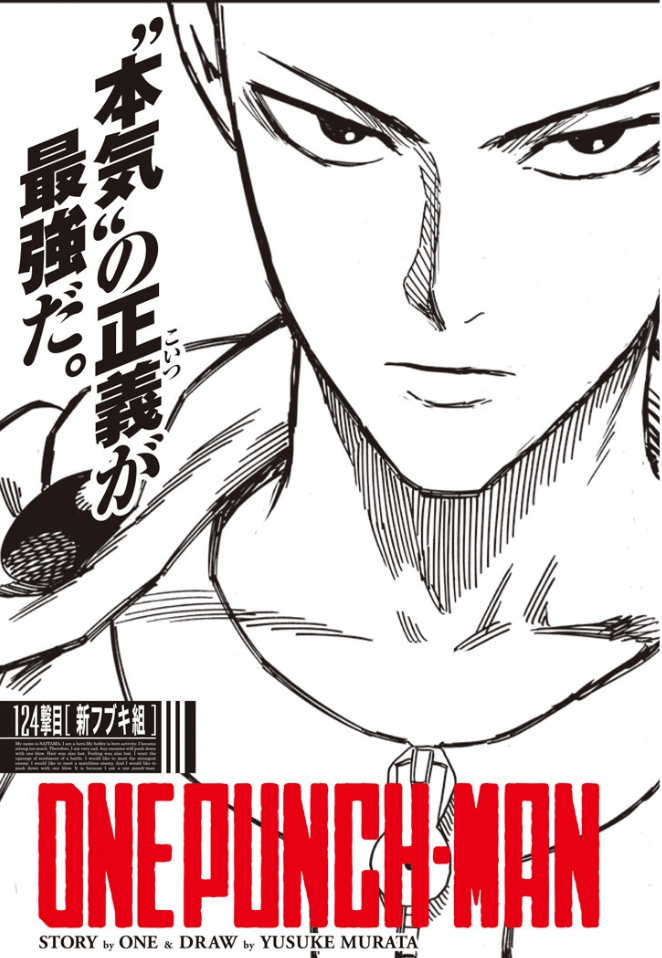 One Punch Man Scans : punch, scans, One-Punch, Manga, Online, English, High-Quality