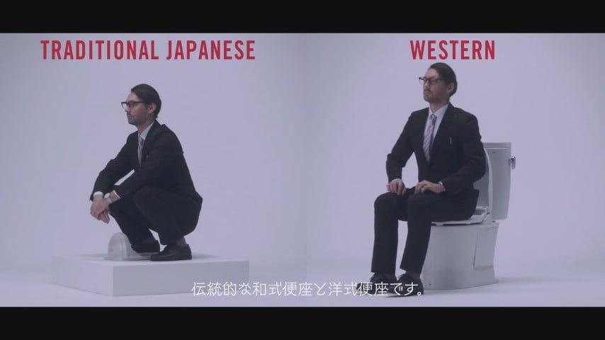 # 上廁所竟也分流派:docomo 教你如何正確使用日本廁所 2