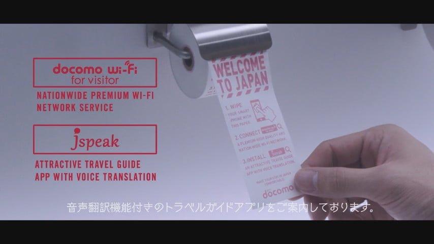 # 上廁所竟也分流派:docomo 教你如何正確使用日本廁所 13