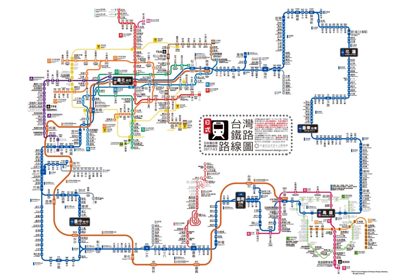 #日製「台灣鐵路路線圖」:將台灣所有鐵路一氣呵成串接集結! 4