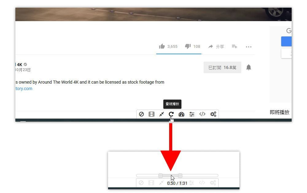 # Enhancer for YouTube 瀏覽器外掛:看影片自動去廣告、重複播放及最高畫質 5