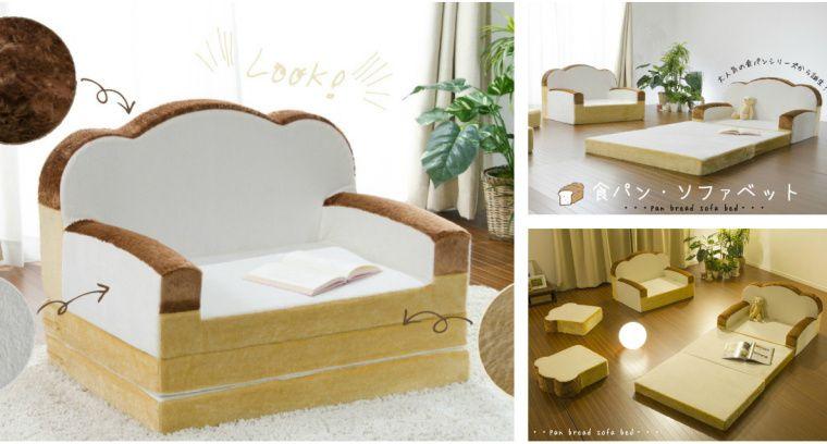 # 悠懶睡在麵包上:來自日本製的純手工「Pan Bread」沙發床 6